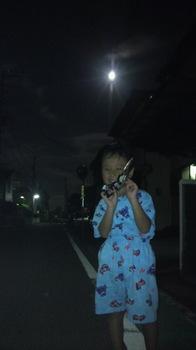 2011.9.12 満月と達也。.jpg