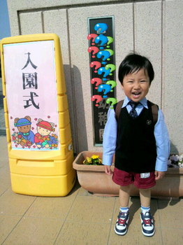 20090407達也入園式.jpg