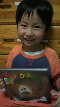 2011.4.18ぼくとかあさん。.jpg